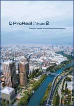 One Group Pro Real Private 2 - Jetzt kostenlos und unverbindlich Unterlagen anfordern